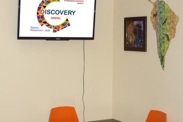Хостел «Discovery» - фото 4