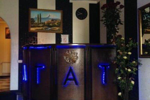 Отель «Агат» - фото 50