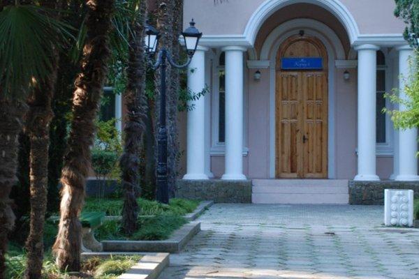 Жемчужина Крыма - фото 23