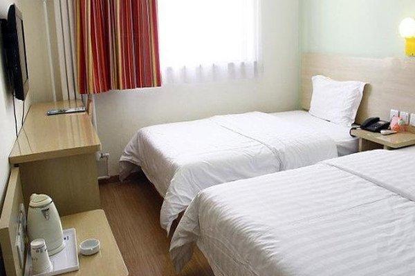 7 Days Inn Beijing Kechuang 9th Street - 3