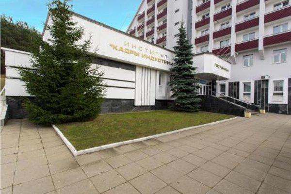 Отель Агат - фото 50
