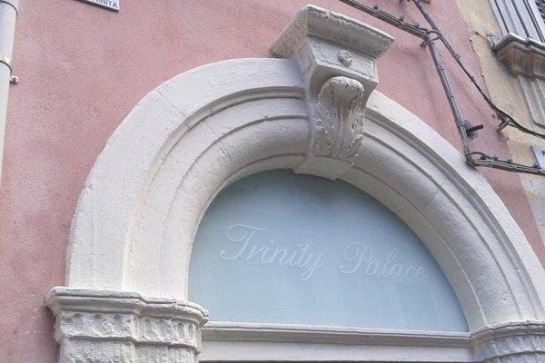Trinity Palace - фото 23