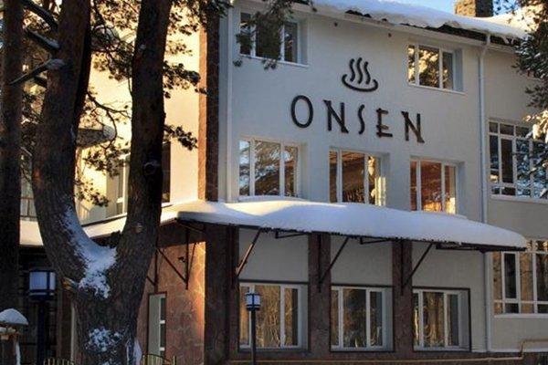 Спа-отель Онсен - фото 46