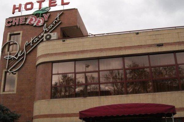 Отель Cherry - фото 22
