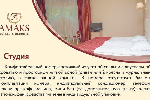 АМАКС Курорт Красная Пахра - 4