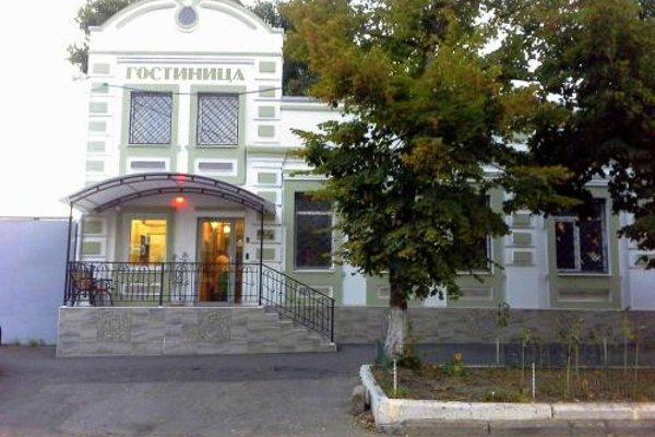 Мини-отель Кубань Восток - фото 22