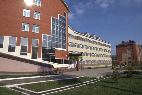 Санаторий-Профилакторий Здоровие - фото 50
