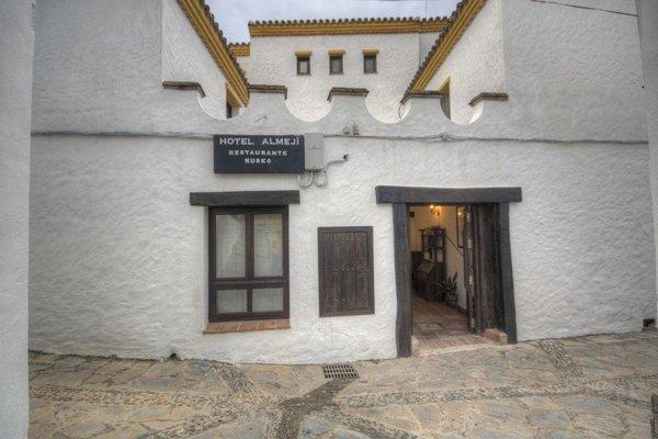 Hotel Finca Almeji - фото 22