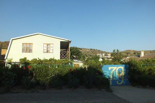 Гостевой Дом Сердолик - фото 18