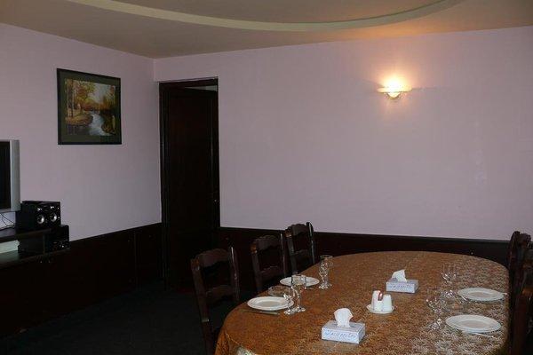 Jasmin Hotel Armenia Yerevan - фото 4