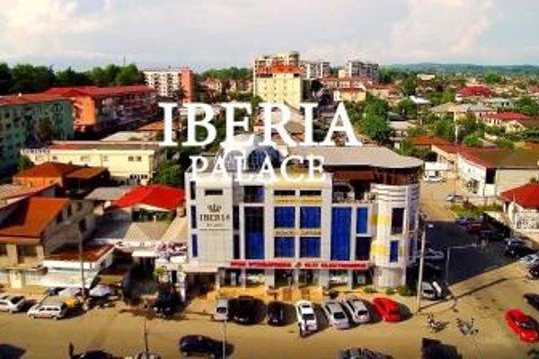 Отель «Иберия Палас» - фото 21