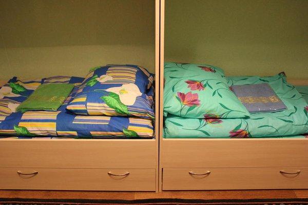 Хостел Almaty Hostel Dom - 3
