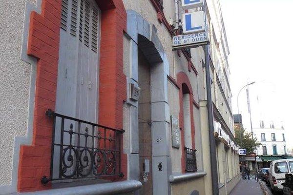 Hotel Residence Saint Ouen - фото 22