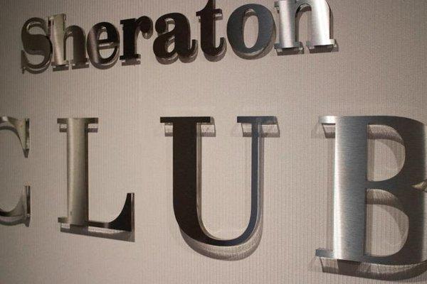Отель Шератон Уфа - фото 13