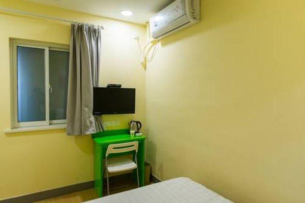 Hi Inn Beijing Pingguoyuan - 5