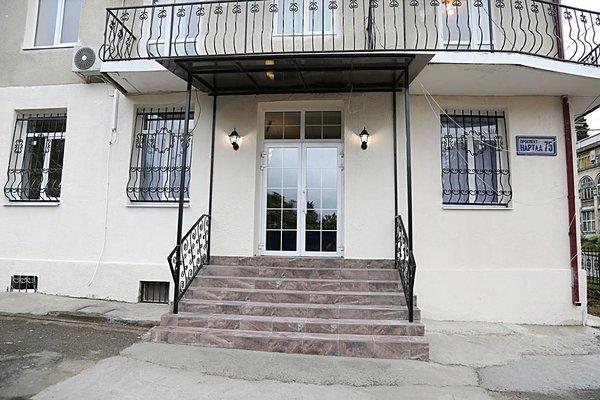 Отель Эллада - 3