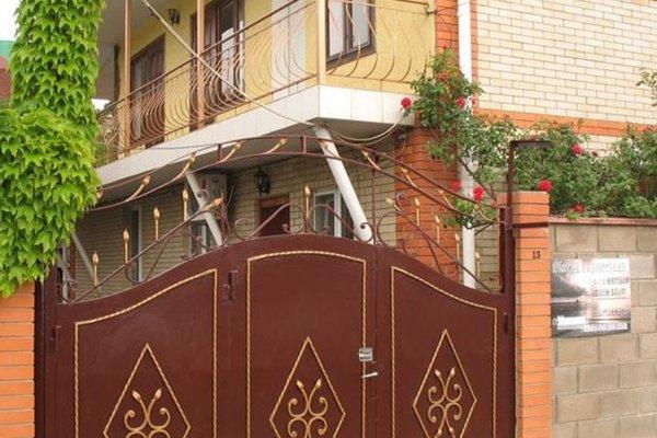 Гостевой Двор Апельсин - фото 40