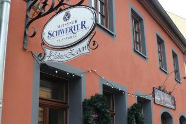 Отель «4 JahresZeiten» - фото 16