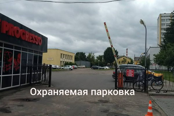 Апартаменты Волгоградская 8 - фото 13