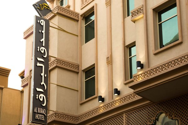 Al Buraq Hotel - фото 23