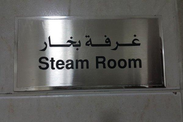 Al Buraq Hotel - фото 15