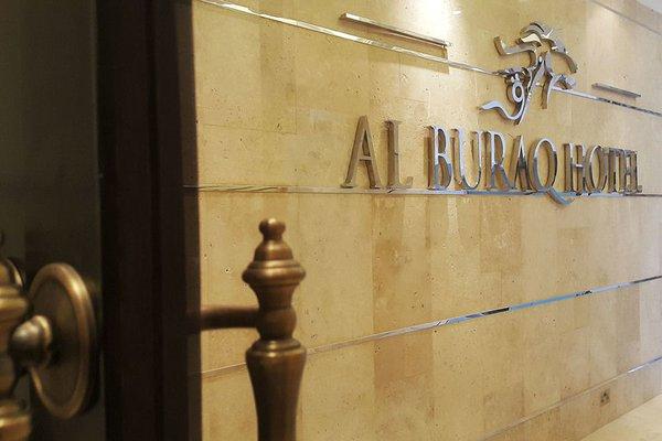 Al Buraq Hotel - фото 7