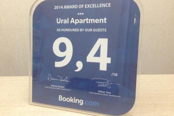 Апартаменты Урал Улица Евтеева 5 - фото 13
