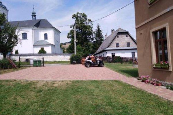 Pension Stara skola Vysoke Zibridovice - фото 3