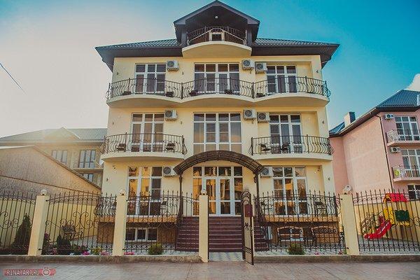 Август Гостевой дом - фото 22