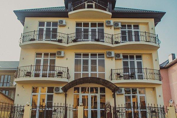 Август Гостевой дом - фото 23