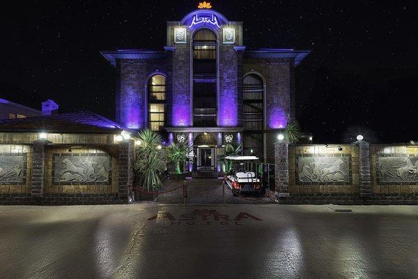 Отель Астра - фото 23
