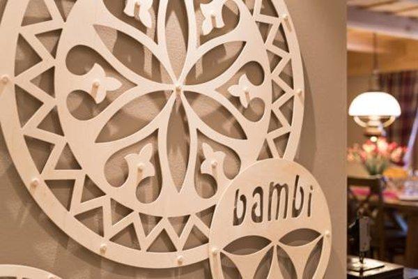 Aparthotel Bambi - фото 19