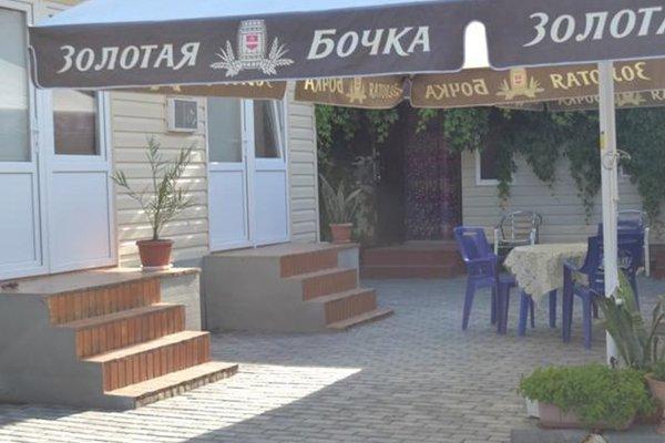 Гостевой двор Юкка - фото 15