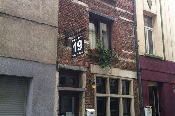 Antwerp Sleep Inn City Centre - фото 9