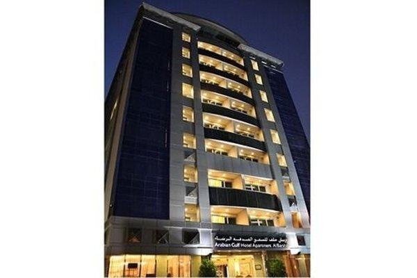 Arabian Gulf Hotel Apartment (ех. Al Diar Hotel Apartment Al Barsha) - фото 22