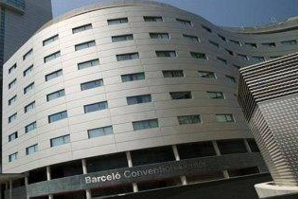 Barcelo Coruna - фото 5