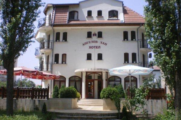 Family Hotel Angelov Han - фото 11