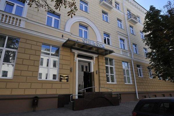 Гостиница Сож - 23