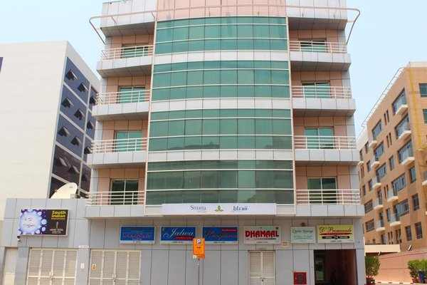 Smana Hotel Al Raffa - фото 21
