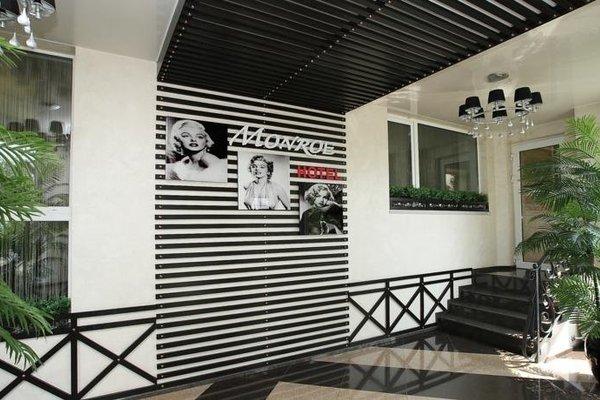 Отель «Монро» - фото 15