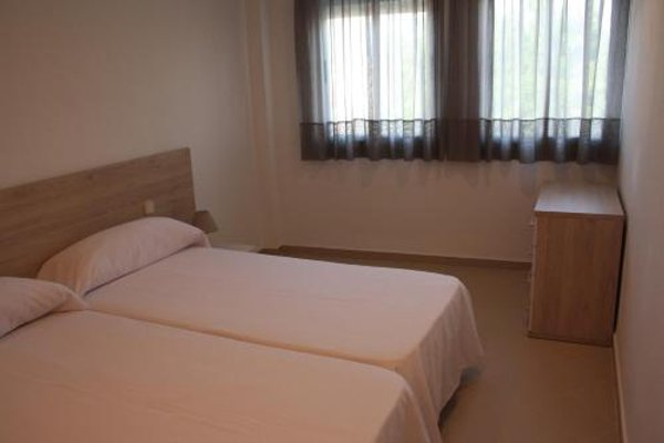 AR Apartamentos - фото 5