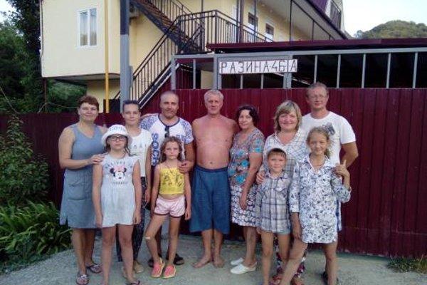 Гостевой Дом Вишневый - фото 21