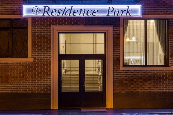 Резиденс Парк-отель - фото 19