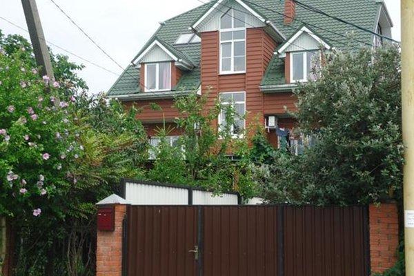Guest House Mars Family Inn - фото 50