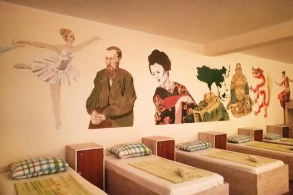 Best Offer Hostel Dubrovnik - фото 7