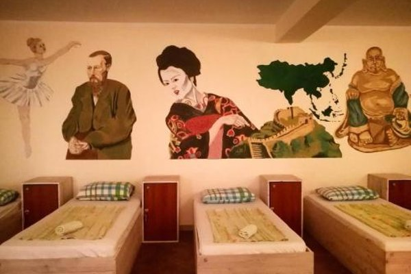 Best Offer Hostel Dubrovnik - фото 8