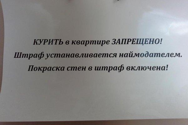 Apartment Na Lidzava Beach - 16