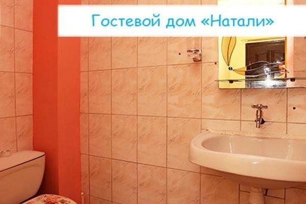 Гостевой Дом Натали - фото 10