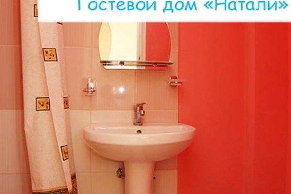 Гостевой Дом Натали - фото 13