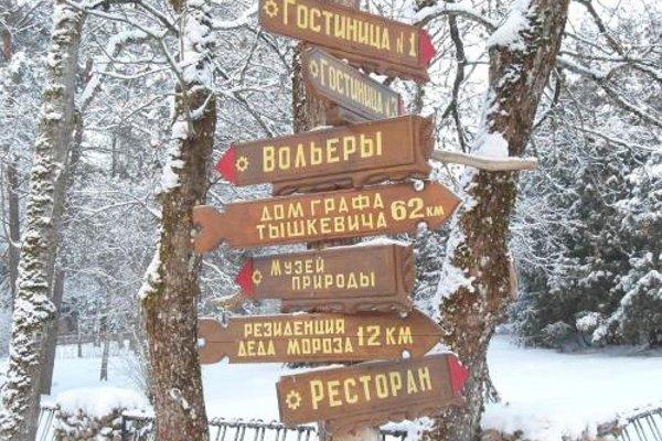 One-Bedroom Apartment Apartment on Sovetskaya - фото 9